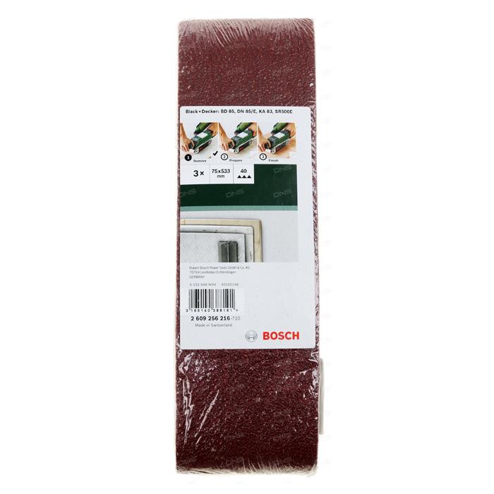 Набор шлифлент по дереву Bosch 75×533мм 40 зерно 3шт 2609256216