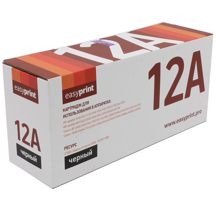 Картридж EasyPrint LH-12A (Q2612A/703/FX10)