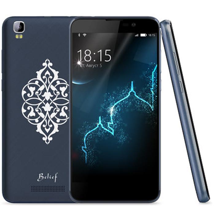Смартфон BQ Mobile BQ-5071 Belief Dark-Blue