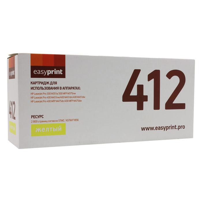 Картридж EasyPrint LH-412 Yellow (CF412A)