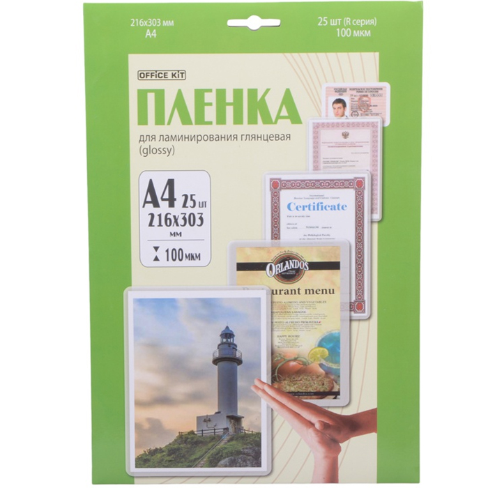 Пленка Office Kit А4 (100 мик) 25 шт
