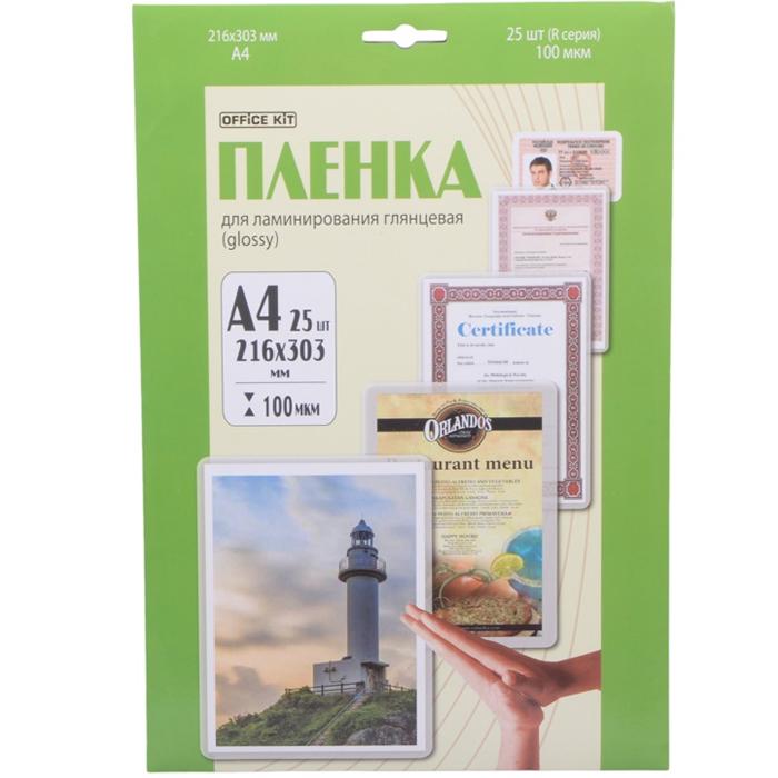 Пленка Office Kit А4 (100 мик) 25 шт