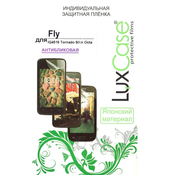 Защитная плёнка для Fly IQ4516 Tornado Slim Octa LuxCase антибликовая