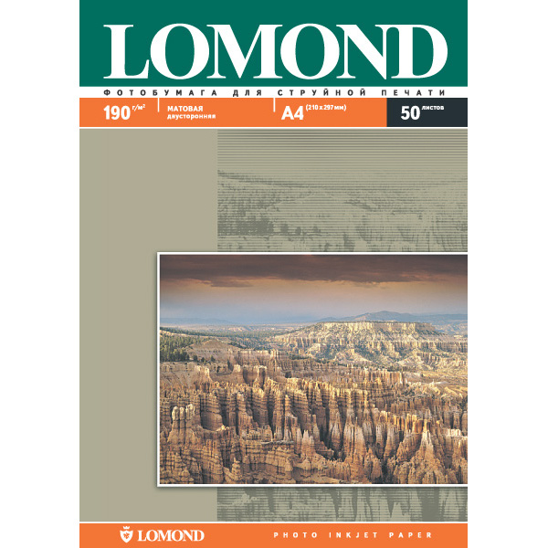 Фотобумага A4 Lomond 190гр, 50л Матовая/Матовая ( 102015 )