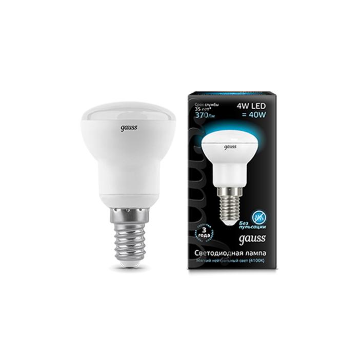 Светодиодная лампа Gauss Reflector R39 E14 4W 220V белый свет