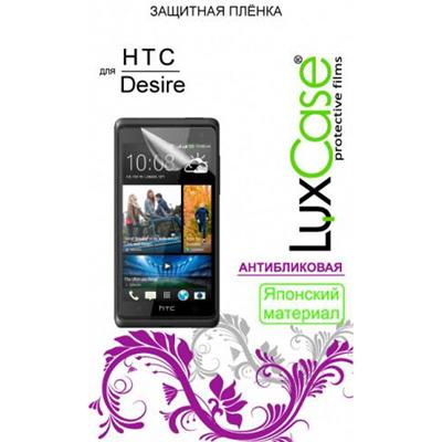 Защитная плёнка для HTC Desire 210 LuxCase антибликовая