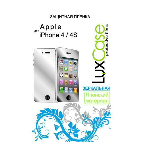 Защитная плёнка для iPhone 4/iPhone 4S LuxCase Зеркальная