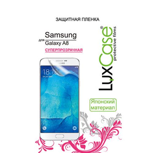 Защитная плёнка LuxCase для Samsung A800F Galaxy A8, суперпрозрачная