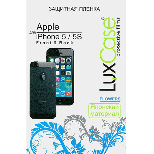 Защитная плёнка для iPhone 5/Phone 5c/iPhone 5s (Front&Back), Luxcase Flowers