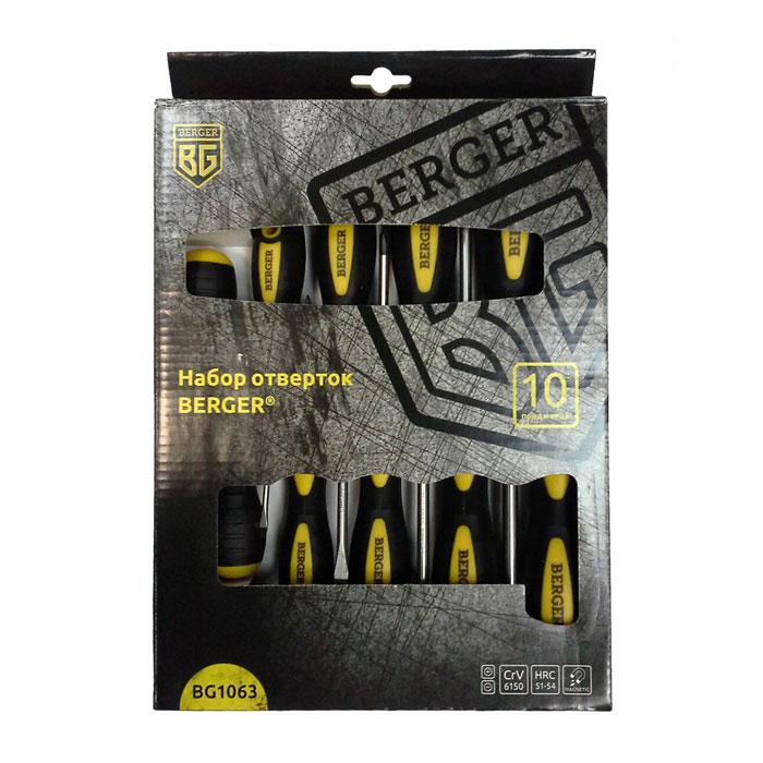 Набор отверток 10 предметов Berger BG1063