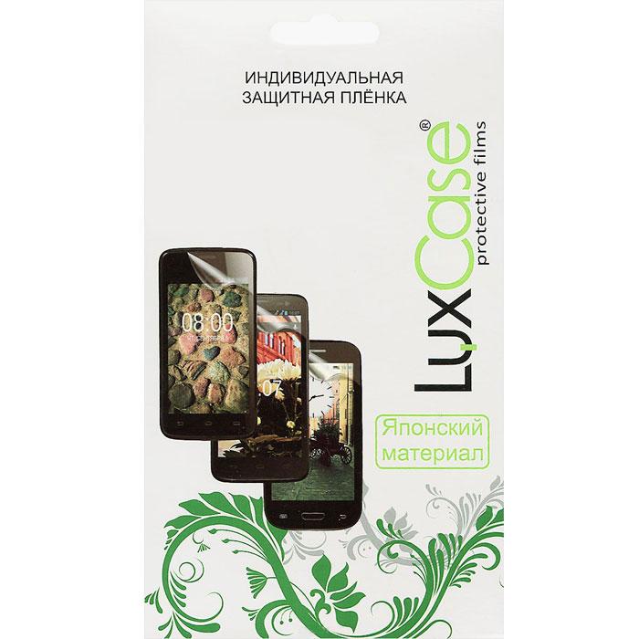 Защитная плёнка LuxCase Front&Back для Samsung Galaxy A5 (2016) SM-A510F, Суперпрозрачная