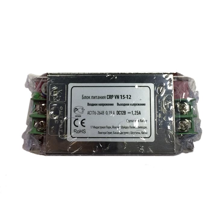 Блок питания для лент Crixled CRP VN15-12 15Вт 1,25A 12В