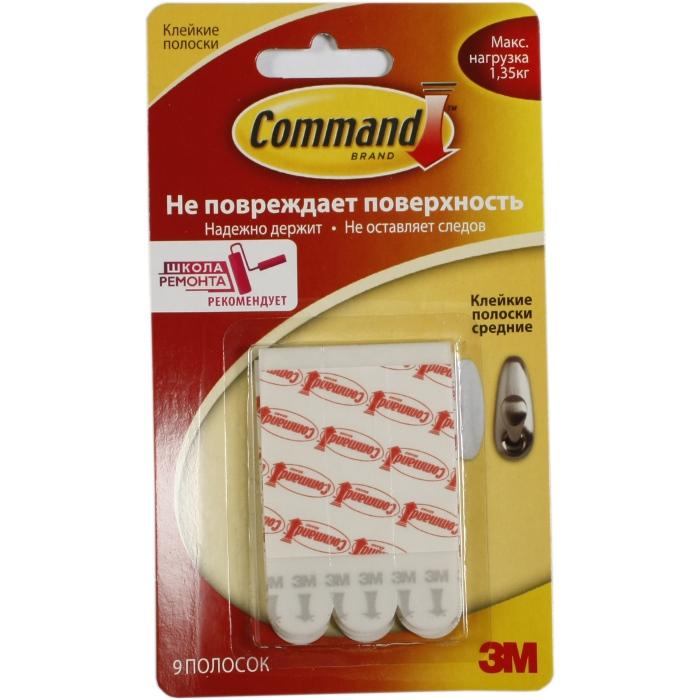 Command 17021P легкоудаляемый клейк. полоски сред. 1,35кг, 9шт