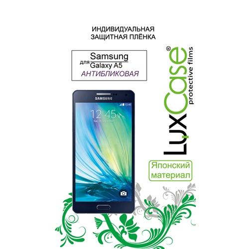 Защитная плёнка LuxCase для Samsung A500F Galaxy A5, антибликовая