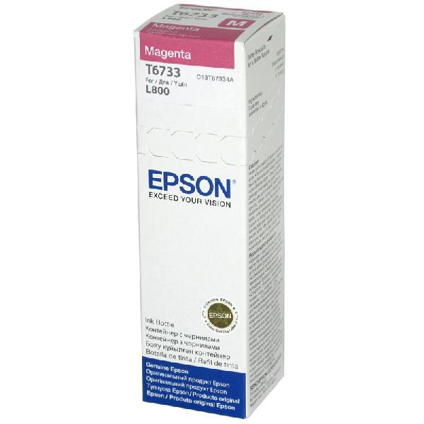 Чернила EPSON C13T67334A Magenta для L800 70мл