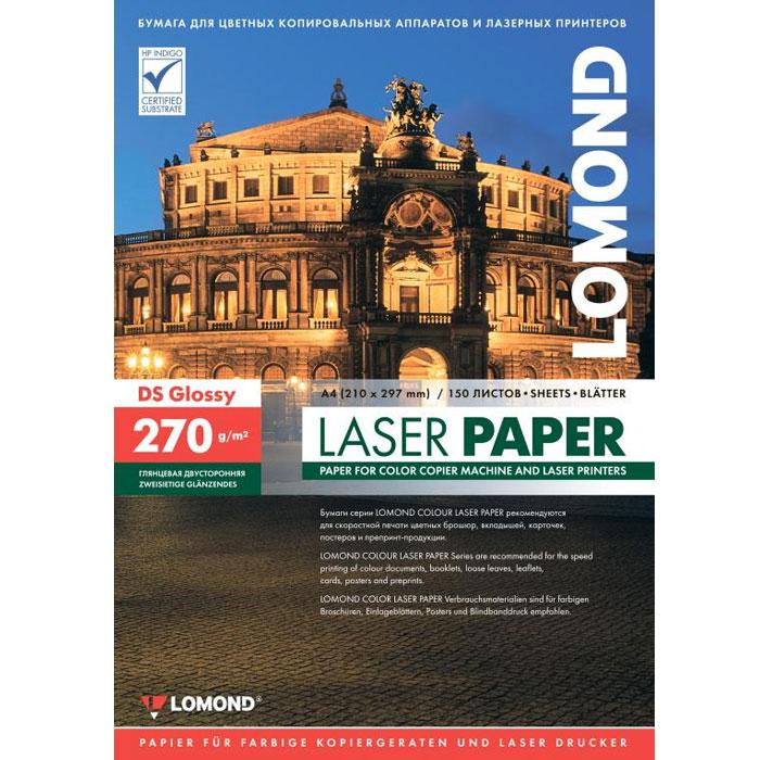 Фотобумага A4 Lomond 270гр, 150л Глянцевая/Глянцевая для лазерной печати ( 0310543 )