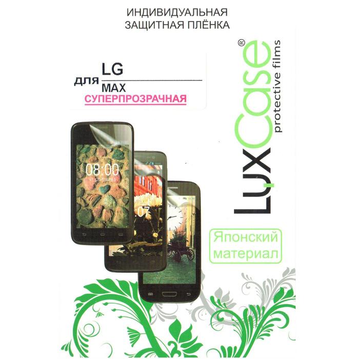 Защитная плёнка для LG Max X155  Luxcase Суперпрозрачная