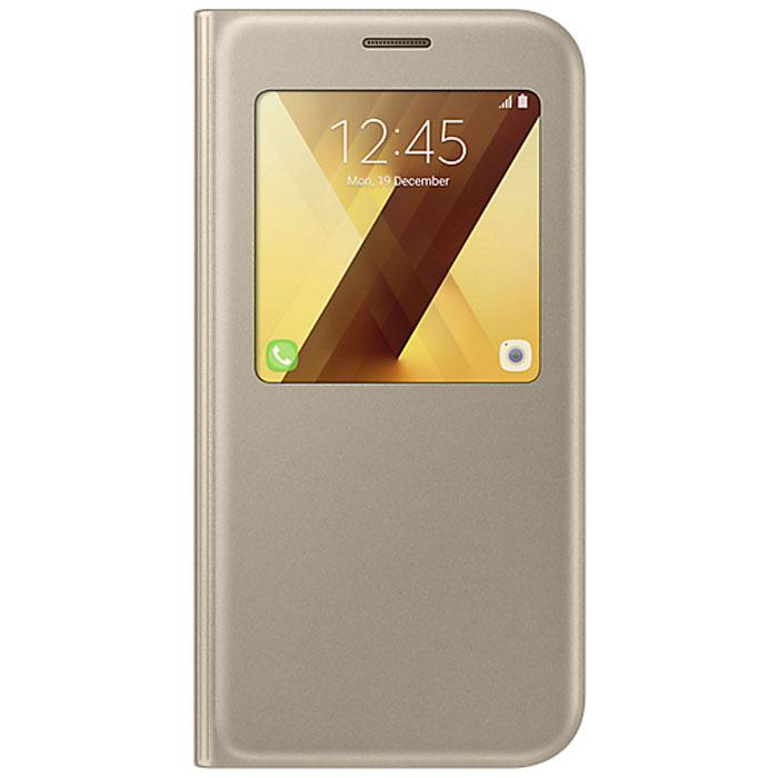 Чехол S-View Standing Cover для Samsung Galaxy A7 (2017) SM-A720F, золотистый