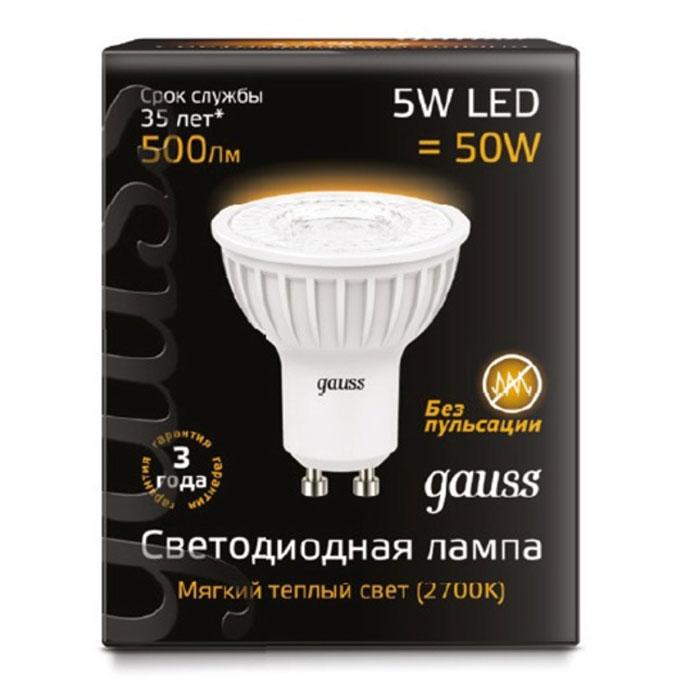 Светодиодная лампа Gauss MR16 GU10 5W 220V желтый свет