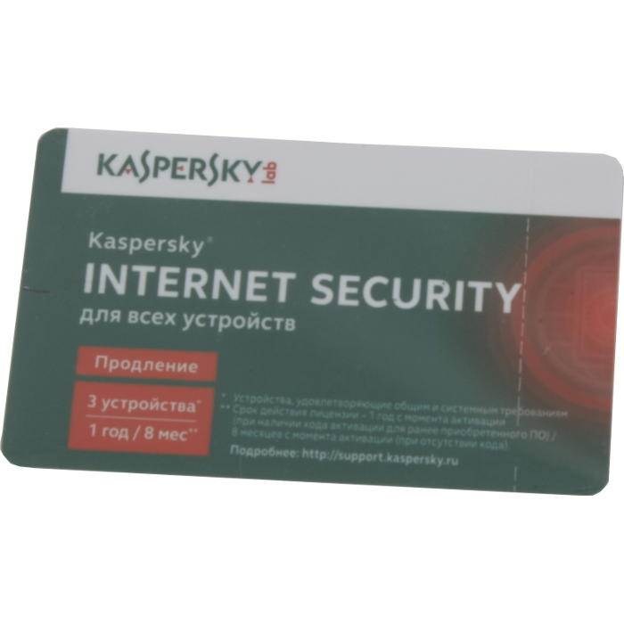 Антивирус Лаборатория Касперского Kaspersky Internet Security Multi-Device Russian Edition 3ПК 1 год Renewal Card ( KL1941ROCFR )