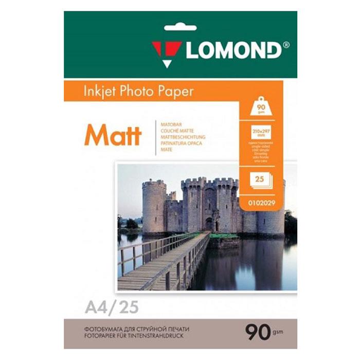 Фотобумага A4 Lomond 90гр, 25л белый матовое для струйной печати ( 0102029 )