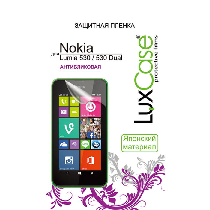 Защитная плёнка для Nokia Lumia 530 Luxcase Антибликовая