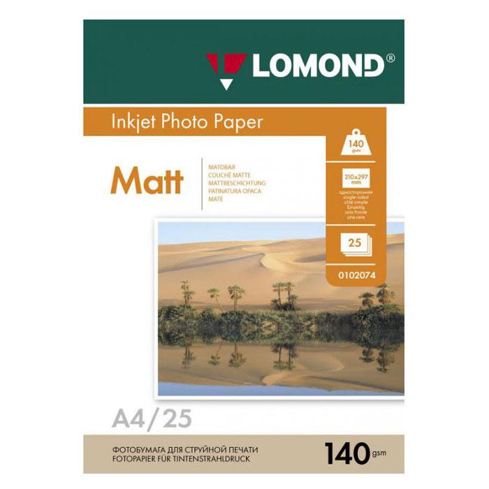 Фотобумага A4 Lomond 140гр, 25л белый матовое для струйной печати ( 0102073 )
