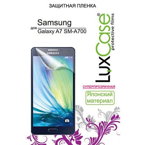 Защитная плёнка LuxCase для Samsung A700F Galaxy A7, суперпрозрачная