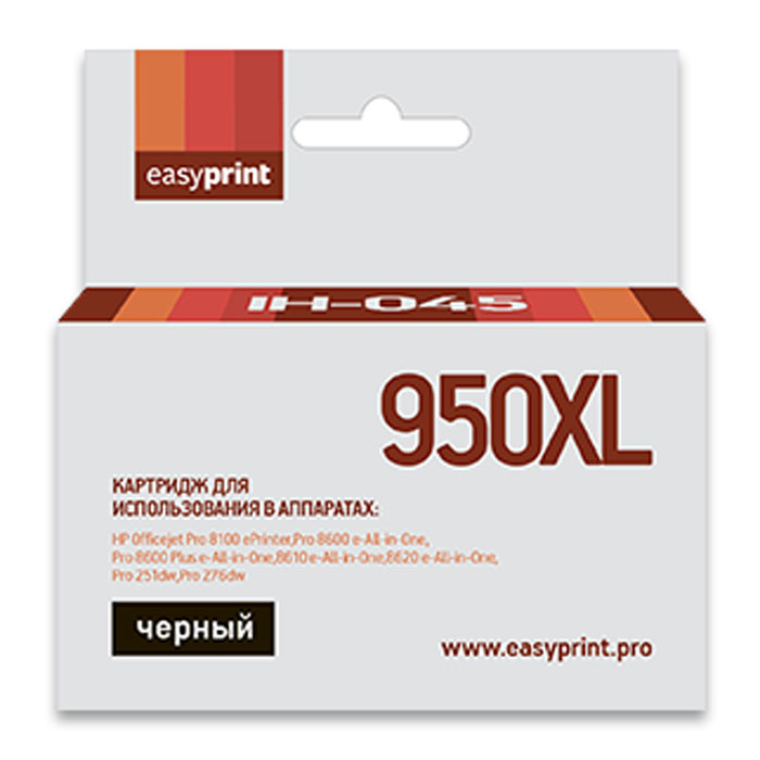 Картридж EasyPrint IH-045 №950XL для HP Officejet Pro 8100/8600/251dw/276dw Black