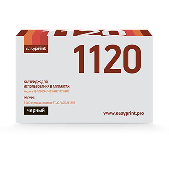Картридж EasyPrint GP-LK-1120 (TK-1120)
