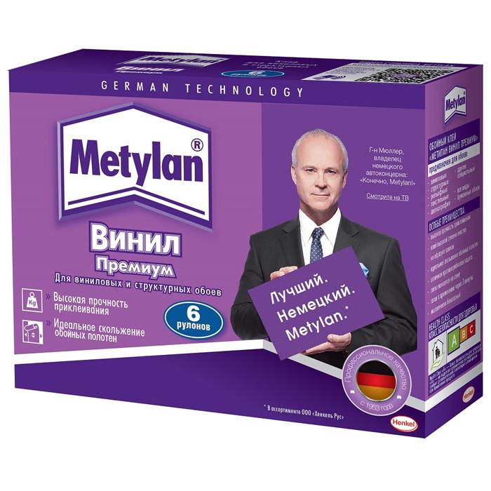 Клей обойный Metylan Винил Премиум без индикатора 200г 1960496