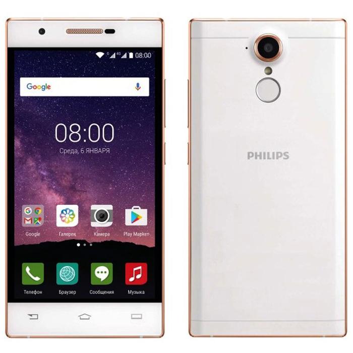 Смартфон Philips Xenium X586 Champagne/White