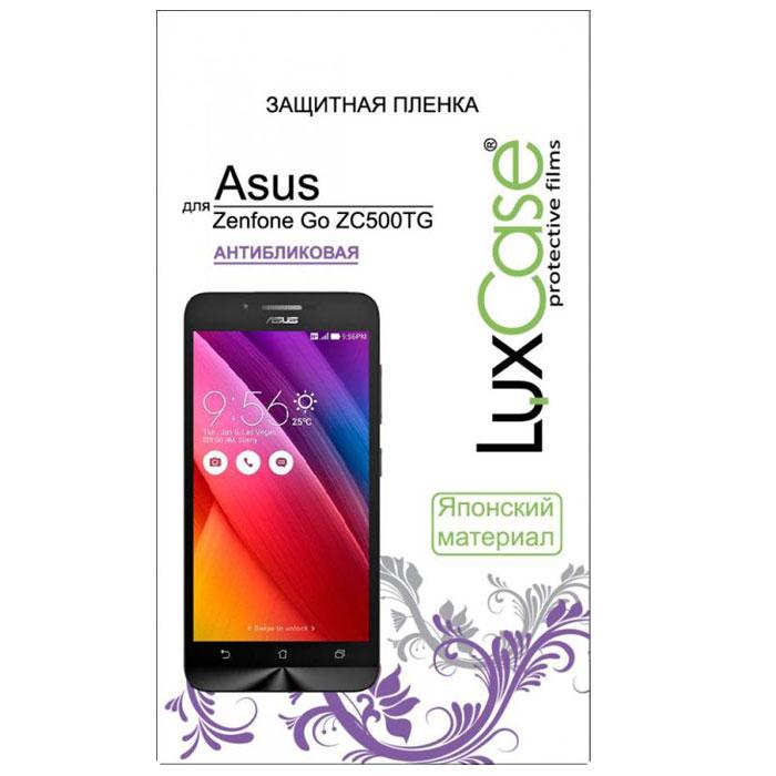 Защитная плёнка LuxCase для Asus Zenfone Go ZC500TG Антибликовая