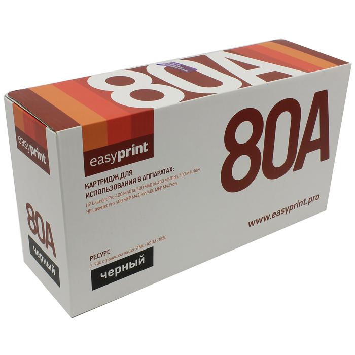 Картридж EasyPrint LH-80A (CF280A)