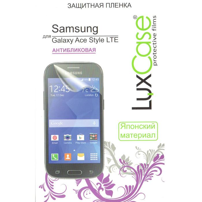 Защитная плёнка LuxCase для Samsung G357 Galaxy Ace Style LTE, антибликовая
