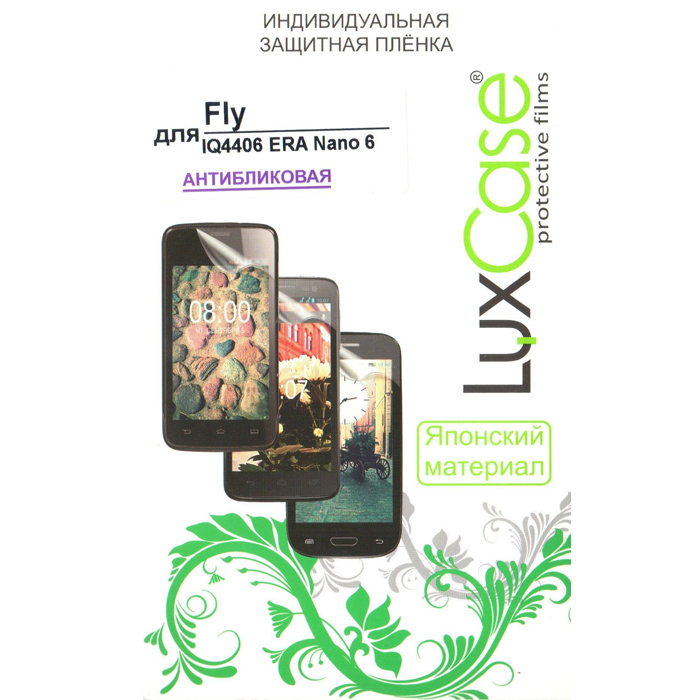 Защитная плёнка для Fly IQ4406 Era Nano 6 LuxCase антибликовая