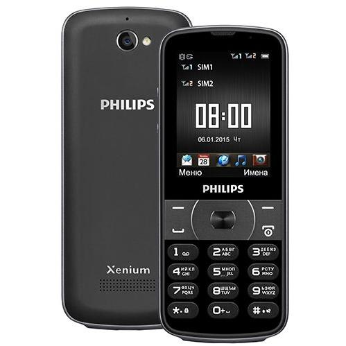 Сотовый телефон Philips Xenium E560, черный