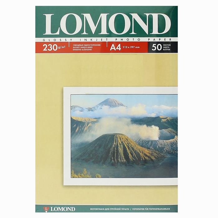 Фотобумага A4 Lomond 230гр, 50л Глянцевая, 1стор. ( 102022 )