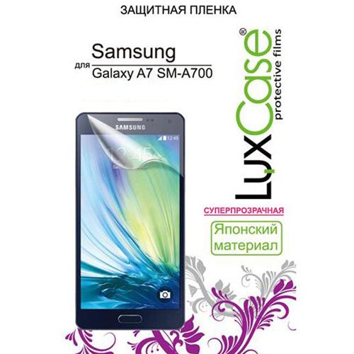 Защитная плёнка LuxCase для Samsung A300F Galaxy A3, суперпрозрачная
