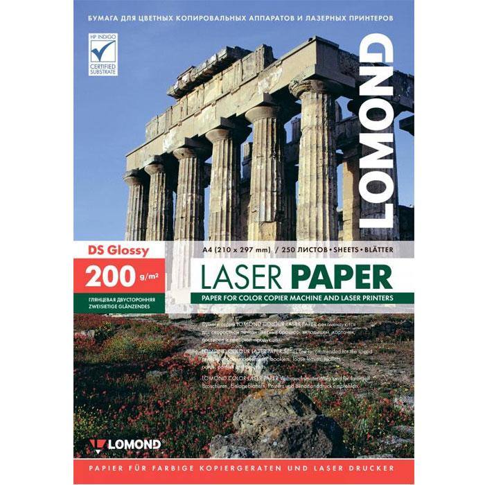 Фотобумага A4 Lomond 200гр, 250л Глянцевая/Глянцевая для лазерной печати ( 0310341 )