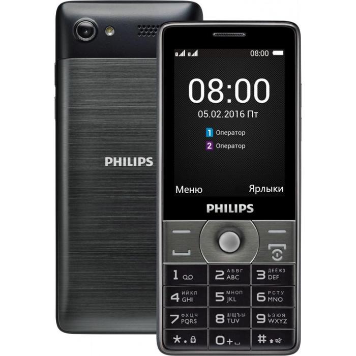 Сотовый телефон Philips Xenium E570 Dark Gray