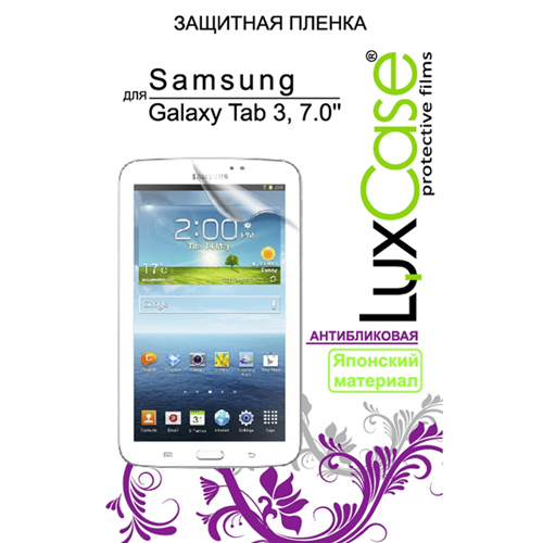 Защитная плёнка Luxcase для Samsung T2110T2100 Galaxy Tab 3 7.0, Антибликовая