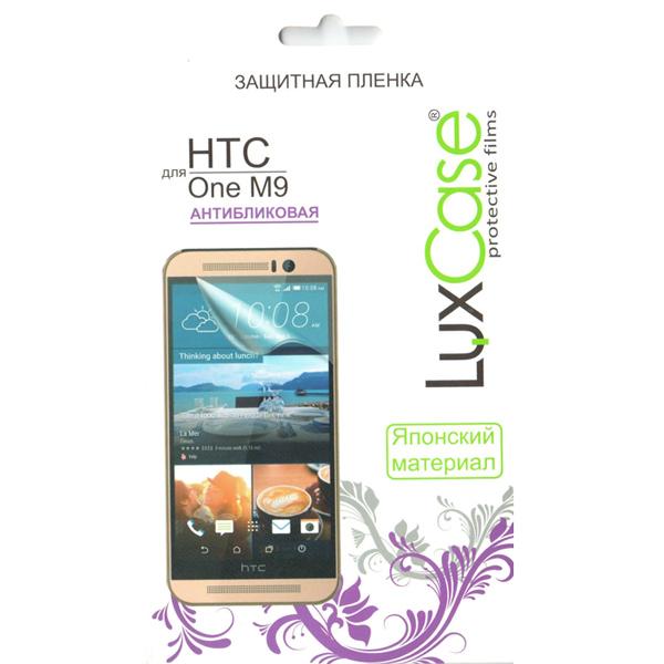 Защитная плёнка LuxCase для HTC One M9, антибликовая