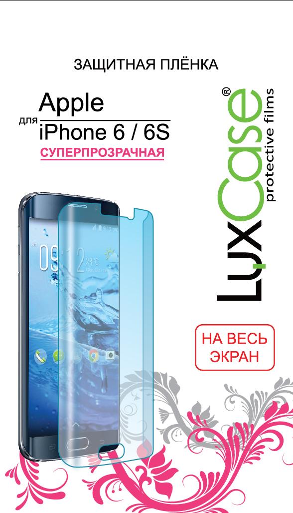 Защитная плёнка для iPhone 6 / iPhone 6s LuxCase (На весь экран) TPU, Прозрачная