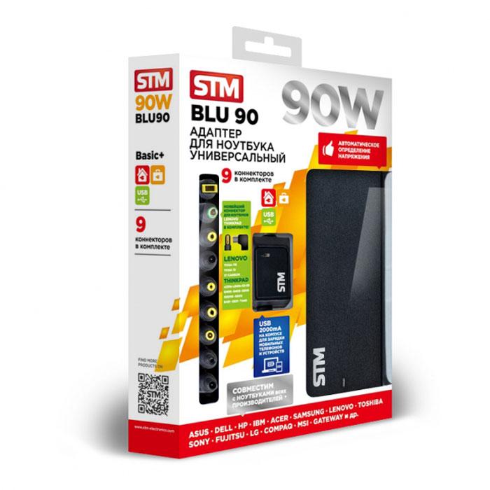 Адаптер питания универсальный от сети STM для ноутбуков BLU90 90W USB 2.1A