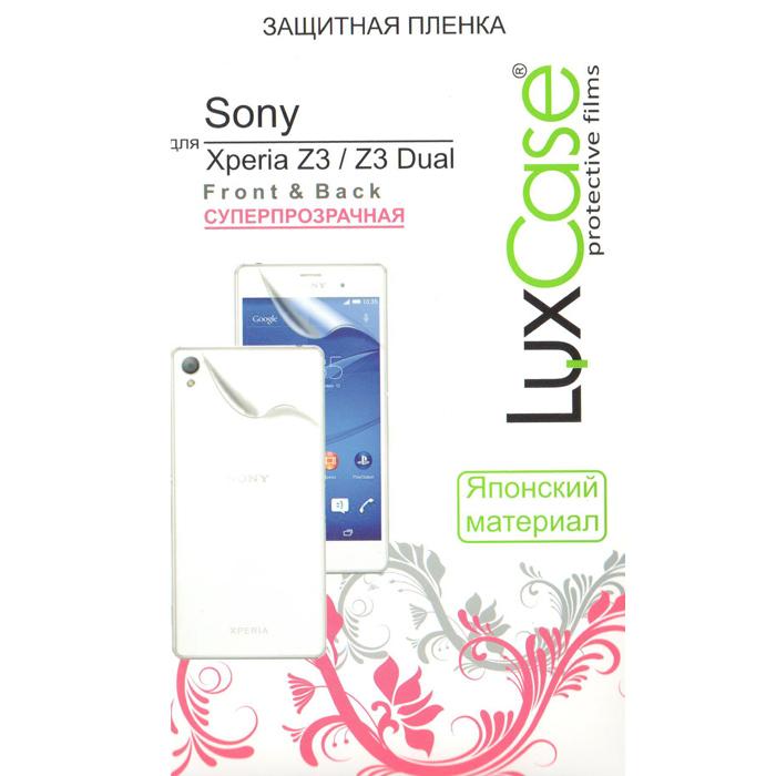 Защитная плёнка для Sony D6603/D6633 Xperia Z3/Xperia Z3 Dual LuxCase Суперпрозрачная 2шт (front & back)