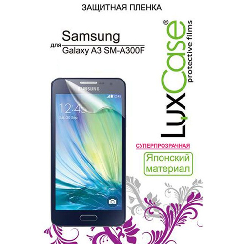 Защитная плёнка LuxCase для Samsung A300F Galaxy A3, антибликовая