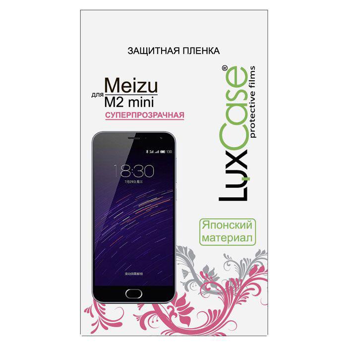 Защитная плёнка для Meizu M2 mini LuxCase суперпрозрачная
