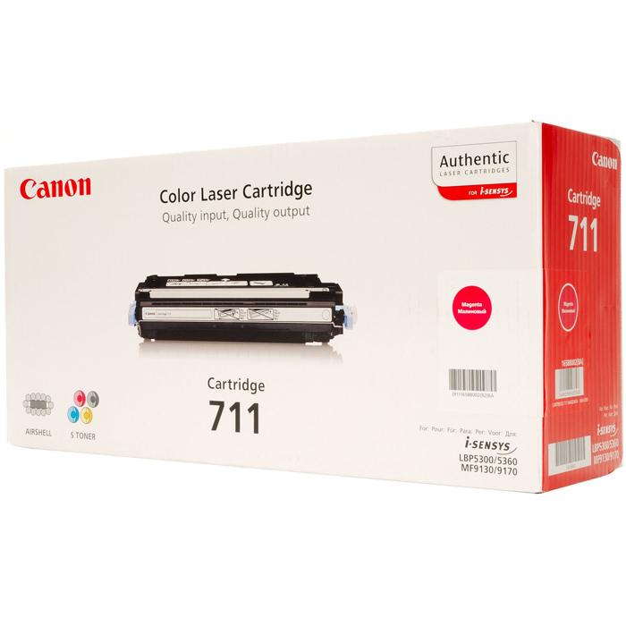Картридж Canon 711 Magenta