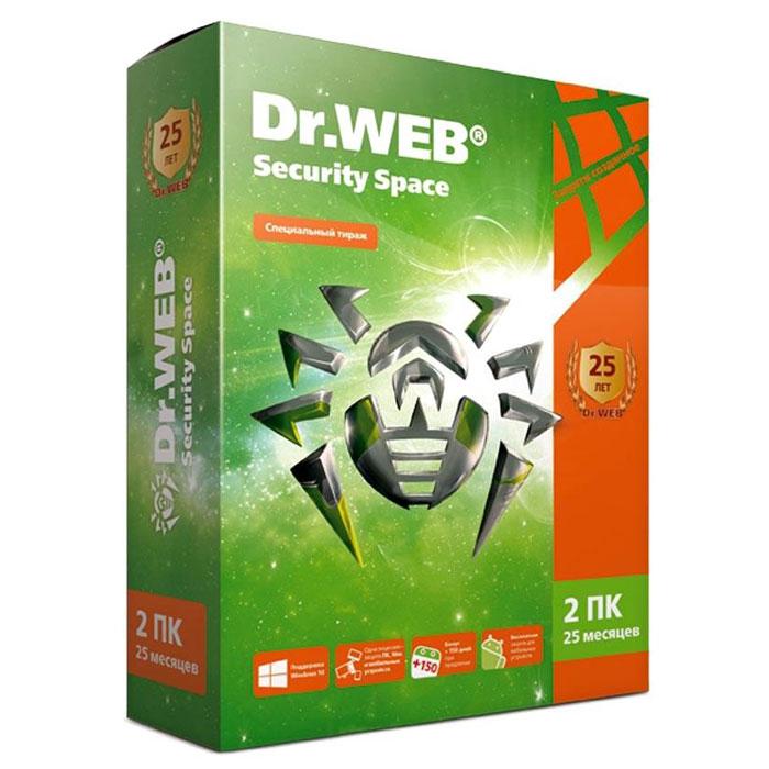 Антивирус DR.WEB Security Space КЗ, картонная упаковка, на 25 месяцев, на 2 ПК ( AHW-B-25M-2-A2 )